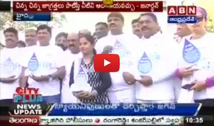 Water Awareness Program at KBR Park | Walk for water